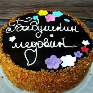 """Торт """"Бабушкин медовик"""" Арт. 00416"""