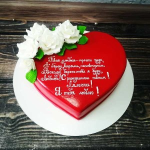 """Торт """"Сердце с розами"""" Арт. 00465"""