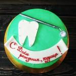 """Торт """"С днем рождения"""" Арт. 00466"""