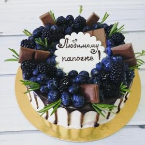 "Торт ""Для любимого папочки"" Арт. 00500"