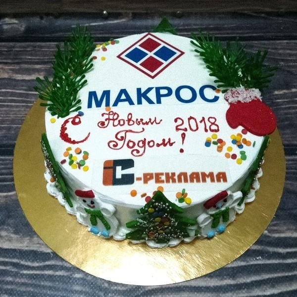 "Торт ""На новый год"" Арт. 00580"