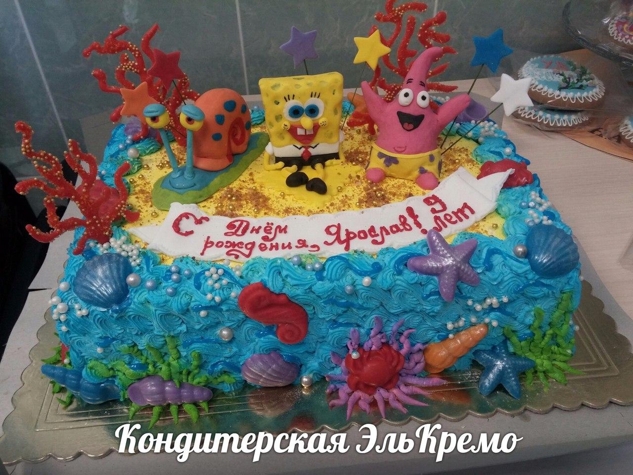 Торт с фигурками Губка Боб и его друзья Арт. 0096 | Торты ...