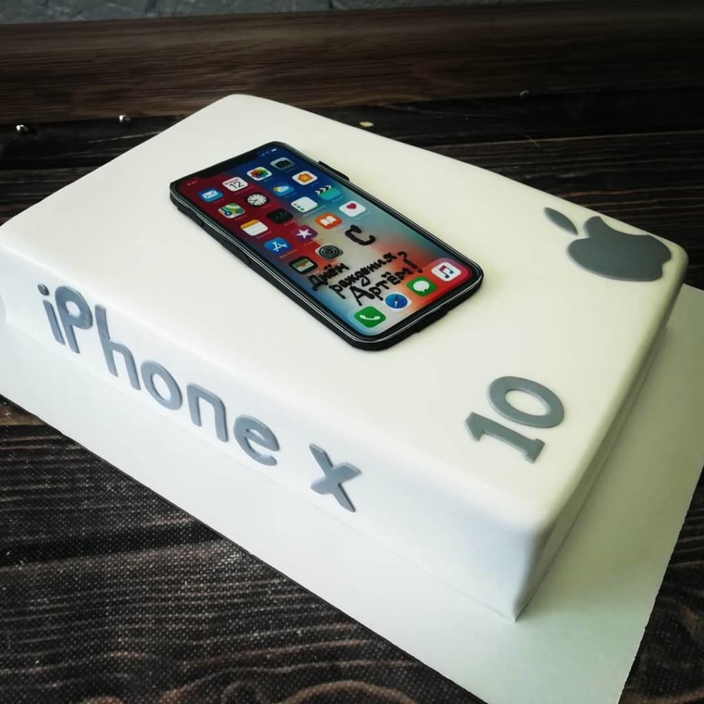 поздравления через айфон с днем рождения перестала