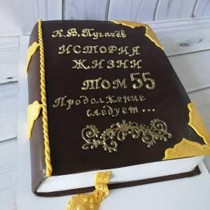 """Торт """"В виде книги"""" Арт. 00495"""