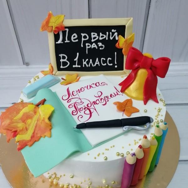 """Торт """"На1сентября"""" Арт. 00514"""