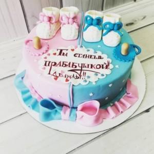 """Торт """"Для прабабушки"""" Арт. 00537"""