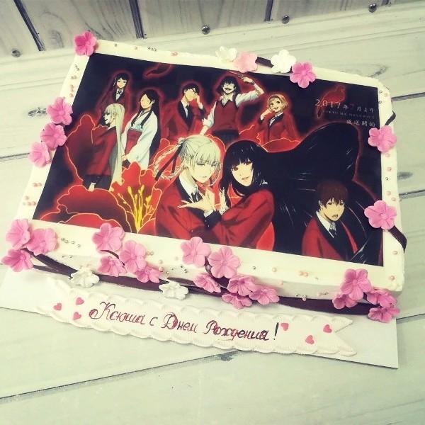 """Торт """"Аниме"""" Арт. 00611"""