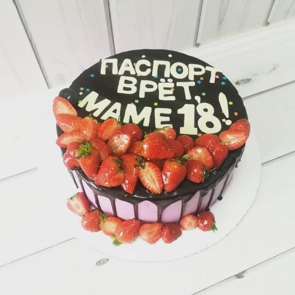 """Торт """"Маме на день рождения"""" Арт. 00616"""