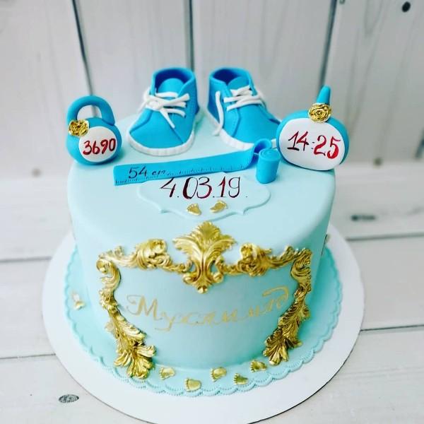 """Торт """"Для новорожденного"""" Арт. 00629"""