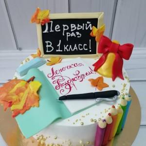 "Торт ""К дню знаний"" Арт. 00699"