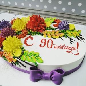 "Торт ""На 90 летие"" Арт. 00715"