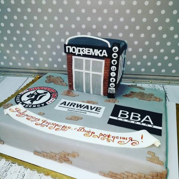 """Торт """"Для партнёров"""" Арт. 00717"""