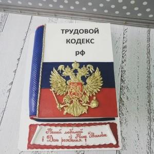 """Торт """"На День рождения"""" Арт. 00719"""
