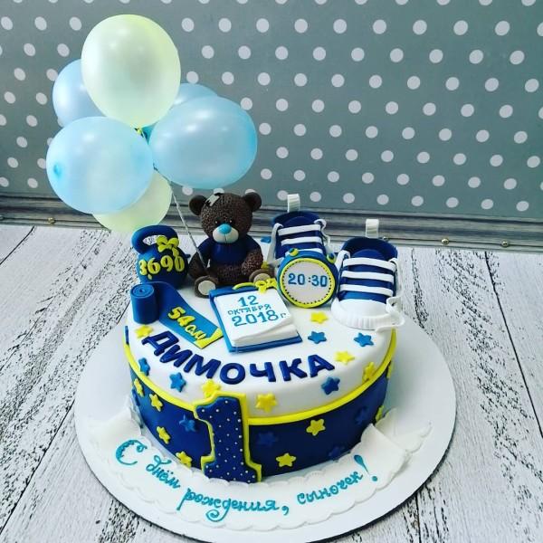 """Торт """"С воздушными шарами"""" Арт. 00726"""