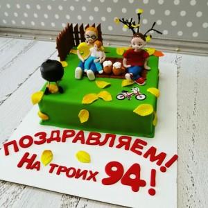 "Торт ""На троих 94"" Арт. 00734"