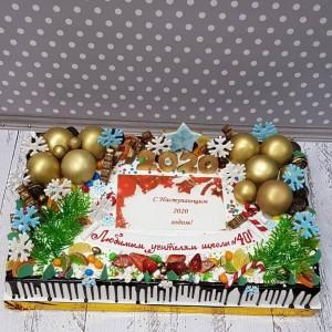 "Торт ""Для учителей школы"" Арт. 00773"