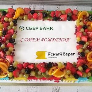 "Торт ""Корпоративный"" Арт. 00918"
