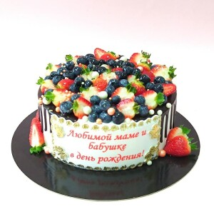 """Торт """"Со свежей и сочной ягодой"""" Арт. 00933"""