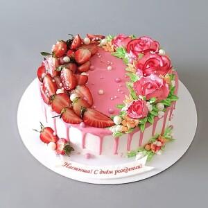 """Торт """"На День рождения"""" Арт. 00975"""