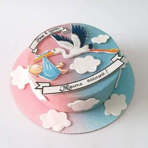 """Торт """"Для молодых родителей"""" Арт. 00973"""