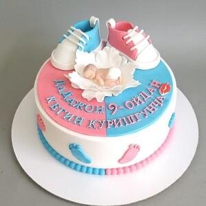 """Торт """"Для новорожденного"""" Арт. 01038"""